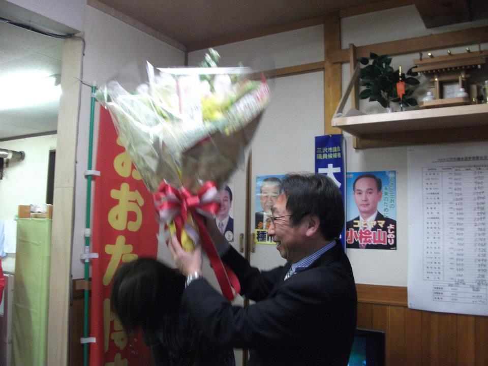 太田博之の画像 p1_10