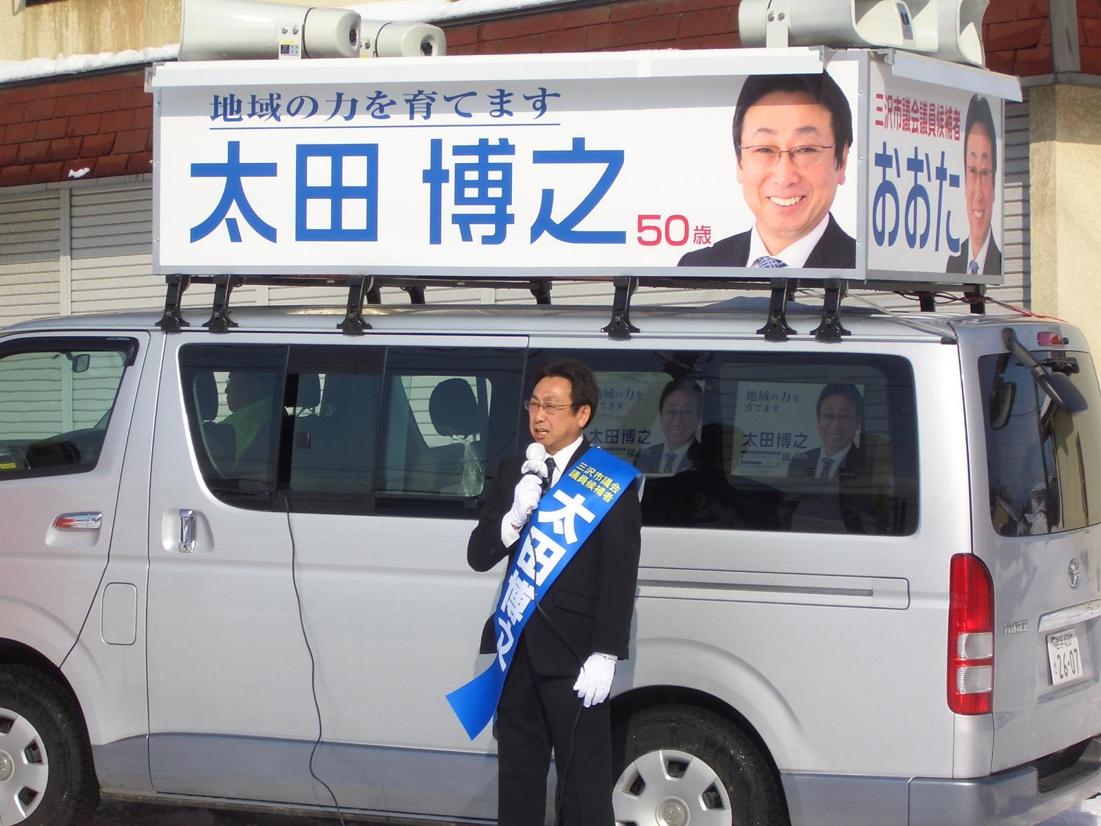 太田博之の画像 p1_7