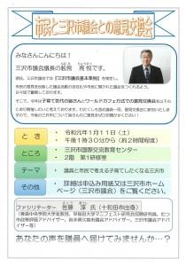 FE82CAC3-3E5F-4242-91EB-2F23581CE4B3