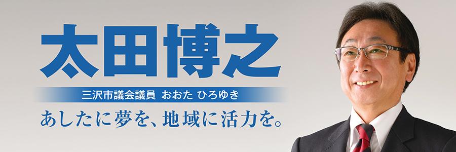 太田博之の画像 p1_34