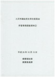 img-X17130034-0001