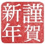 jp10p_mj_0116_b